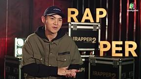 THE RAPPER 2   EP.06   Audition   18 มี.ค. 62 [3\/6]