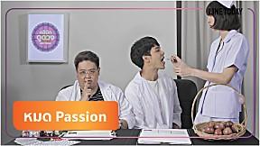 คลินิกดูดวง LINE TODAY : ตอน หมด Passion ในงาน ฝันอยากเป็นแอร์