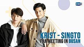 Krist-Singto Fan Meeting in Busan