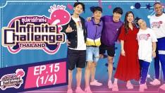 Infinite Challenge Thailand ซุปตาร์ท้าแข่ง | EP.15 [1/4]