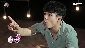 นิกกี้ ผู้น่าสงสาร | Highlight | Infinite Challenge Thailand ซุปตาร์ท้าแข่ง