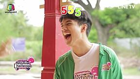นิกกี้อยากอยู่กับทุกคน | Highlight | Infinite Challenge Thailand ซุปตาร์ท้าแข่ง