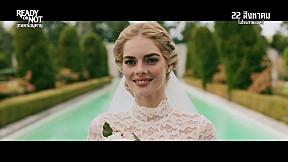 Ready Or Not เกมพร้อมตาย | Wedding TV Spot (ซับไทย)