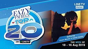 EAZY TOP 20 Weekly Update   18-08-2019