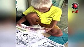 เรื่องจริงผ่านจอ | ศิลปินข้างถนน