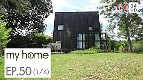 My home4 l บ้านพักไม้สไตล์กระท่อมแบบยุโรปขนาดเล็ก  | EP.50 [1\/4]