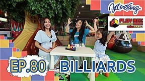 Play Box กล่องหรรษา | EP.80 Billiards