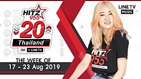 HITZ 20 Thailand Weekly Update | 2019-08-25
