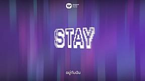 [THAISUB] Stay (Don\'t Go Away) - David Guetta ft. Raye