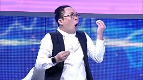 เมื่อคิมดงฮัน มาเจอกับลุงความดัน