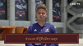 Chanathip and Friends | EP.6