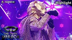 เชื่อฉัน - หน้ากากราศีสิงห์ | The Mask จักรราศี