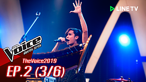The Voice 2019 | EP.2 | Blind Auditions [3\/6] 23 ก.ย. 2562