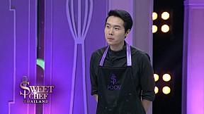 \'คุณปูน\' Sweet Chef คนแรกของประเทศไทย