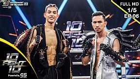 10 Fight 10   EP.06   ธามไท แพลงศิลป์ VS โดม เพชรธำรงชัย   15 ก.ค.62 [1\/5]