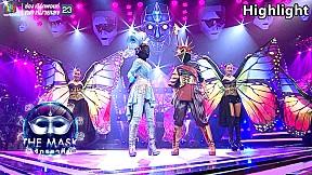 ผีเสื้อราตรี - หน้ากากราศีกุมภ์,หน้ากากราศีธนู | The Mask จักรราศี