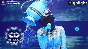 บัวช้ำน้ำขุ่น - หน้ากากราศีกุมภ์ | The Mask จักรราศี