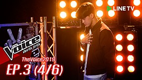 The Voice 2019 | EP.3 | Blind Auditions [4\/6] 30 ก.ย. 2562