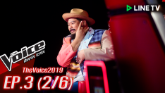 The Voice 2019 | EP.3 | Blind Auditions [2/6] 30 ก.ย. 2562