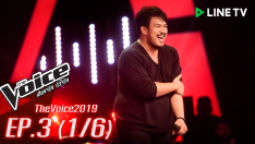 The Voice 2019 | EP.3 | Blind Auditions [1/6] 30 ก.ย. 2562