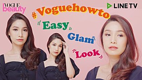 #VogueHowto Easy Glam แต่งหน้าไปงานกลางคืนง่ายๆ แบบไม่ง้อช่าง