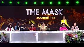 THE MASK วรรณคดีไทย | EP.10 SEMI-FINAL กรุ๊ปไม้โท | 30 พ.ค. 62 [6\/6]