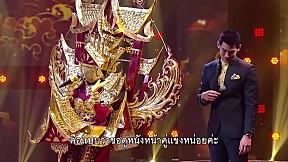 THE MASK วรรณคดีไทย | EP.03 | 11 เม.ย. 62 [5\/6]