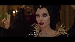 Maleficent: Mistress of Evil มาเลฟิเซนต์: นางพญาปีศาจ - Evil Returns TV Spot (Official ซับไทย)