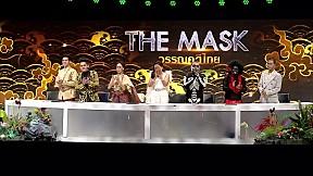 THE MASK วรรณคดีไทย | EP.01 | 28 มี.ค. 62 [6\/6]