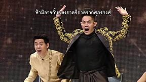 THE MASK วรรณคดีไทย   EP.01   28 มี.ค. 62 [2\/6]