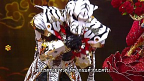 THE MASK วรรณคดีไทย   EP.14 FINAL กรุ๊ปไม้โท   27 มิ.ย. 62 [1\/6]