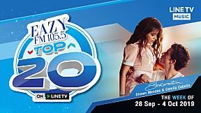 EAZY TOP 20 Weekly Update   06-10-2019