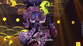 THE MASK วรรณคดีไทย   EP.16 FINAL กรุ๊ปไม้จัตวา   11 ก.ค. 62 [4\/6]