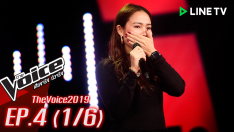 The Voice 2019 | EP.4 | Blind Auditions [1/6] 7 ต.ค. 2562