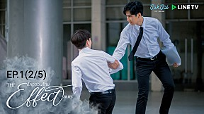 The Effect | EP.1 [2\/5]