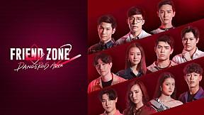 GMMTV 2020 | FRIEND ZONE 2 DANGEROUS AREA