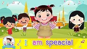 กุ๋งกิ๋ง   เพลงเด็ก I am special