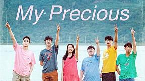 GMMTV 2020 | MY PRECIOUS