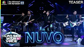 I Can See Your Voice Thailand | NUVO | 16 ต.ค. 62 TEASER