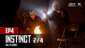 Instinct: Hide, Hunting, Animal Face   EP.4 [2\/4]