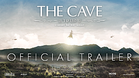 The Cave นางนอน   Official Trailer [ซับไทย]