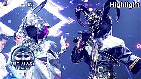 รักกันมั้ย - หน้ากากราศีตุล,หน้ากากราศีพฤษภ | The Mask จักรราศี