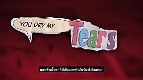 [แปลไทย] TORN - Ava Max