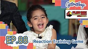 Play Box กล่องหรรษา | EP.88 Reaction Training Game