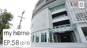 "My home4 l คอนโดที่มาพร้อมความเท่ในสไตล์ทรอปิคอลลอฟต์ ช่วงเสาะหามาฝาก ""Samyan Mitrtown""| EP.58 [2\/3]"