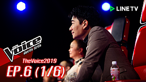 The Voice 2019 | EP.6 | Blind Auditions [1\/6] 21 ต.ค. 2562