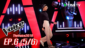 The Voice 2019 | EP.6 | Blind Auditions [5\/6] 21 ต.ค. 2562