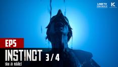 Instinct: Hide, Hunting, Animal Face   EP.5 [3/4]