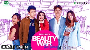 Beauty War The Series สงครามโลกสวย [Official Trailer]
