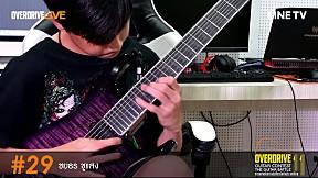 Overdrive Guitar Contest 11 | หมายเลข 29 [รุ่น Junior]